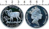 Изображение Монеты Острова Кука 50 долларов 1990 Серебро XF Защита дикой природы
