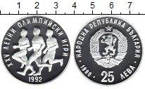 Изображение Монеты Болгария 25 лев 1990 Серебро UNC- Летняя Олимпиада 199