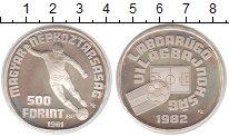 Изображение Монеты Венгрия 500 форинтов 1981 Серебро XF