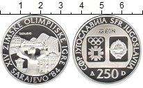 Изображение Монеты Югославия 250 динар 1982 Серебро UNC- Зимняя олимпиада в С