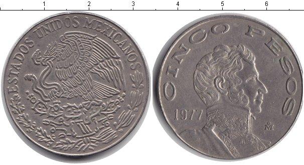 Картинка Монеты Мексика 5 песо Медно-никель 1977
