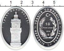 Изображение Монеты Турция 10 лир 2014 Серебро Proof- Башня