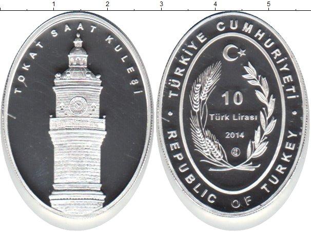 Картинка Монеты Турция 10 лир Серебро 2014
