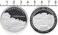 Изображение Монеты Турция 50 лир 2013 Серебро Proof- Сагалассос