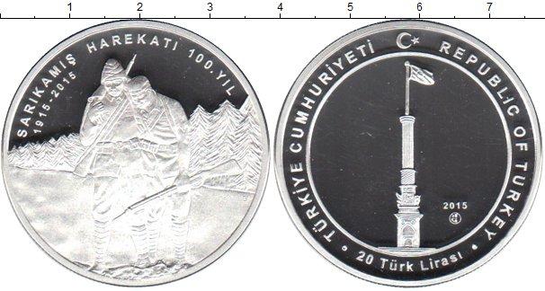 Картинка Монеты Турция 20 лир Серебро 2015