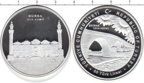 Картинка Монеты Турция 50 лир Серебро 0