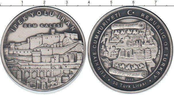 Картинка Монеты Турция 50 лир Серебро 2013