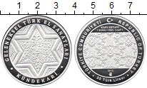 Изображение Монеты Турция 50 лир 2013 Серебро Proof- Звезда