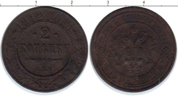 Картинка Монеты 1894 – 1917 Николай II 2 копейки Медь 1912