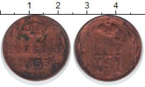 Изображение Монеты 1825 – 1855 Николай I 1 копейка 1853 Медь VF ЕМ