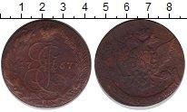 Изображение Монеты 1762 – 1796 Екатерина II 5 копеек 1767 Медь XF