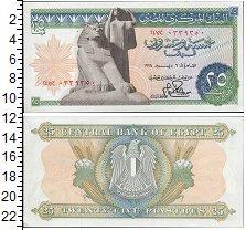 Изображение Боны Египет 25 пиастров 1978  UNC-