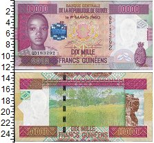 Изображение Боны Гвинея 10.000 франков 2012  UNC- Портрет молодого муж