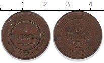 Изображение Монеты 1894 – 1917 Николай II 1 копейка 1915 Медь XF
