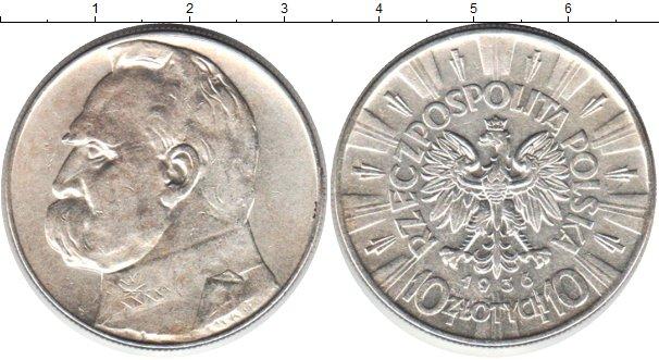 Монеты польша нумизмат 25 рублей 1918 года цена