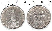 Изображение Монеты Третий Рейх 5 марок 1934 Серебро VF Церковь