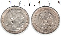 Изображение Монеты Третий Рейх 5 марок 1935 Серебро XF
