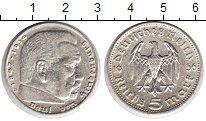 Изображение Монеты Третий Рейх 5 марок 1936 Серебро XF D. Пауль фон Гинденб