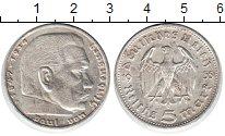 Изображение Монеты Третий Рейх 5 марок 1935 Серебро XF D. Пауль фон Гинденб