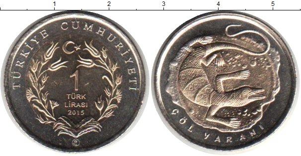 Картинка Мелочь Турция 1 лира Биметалл 2015