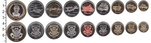 Изображение Наборы монет Украина Новоросия 2015 2015  UNC- В наборе 9 монет ном