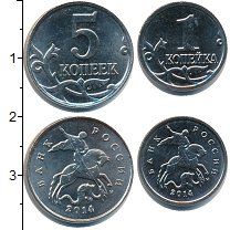 Изображение Наборы монет Россия Россия 2014 2014 Железо UNC- Для Крыма. В наборе