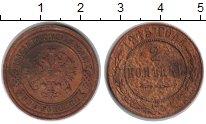 Изображение Монеты 1894 – 1917 Николай II 2 копейки 1915 Медь  б/б