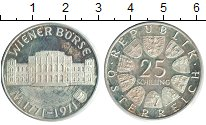 Изображение Монеты Австрия 25 шиллингов 1971 Серебро Proof- Венская фондовая бир