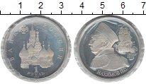 Изображение Монеты Россия 1 рубль 1992 Медно-никель UNC- Малый герб России. К