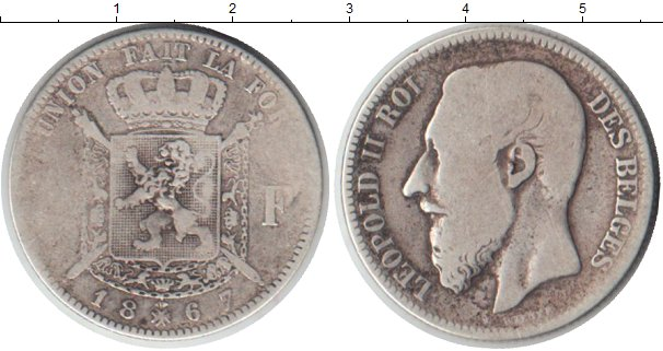Картинка Монеты Бельгия 1 франк Серебро 1867
