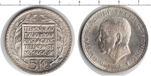 Картинка Монеты Швеция 5 крон Серебро 1966
