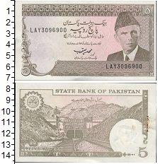 Изображение Боны Пакистан 5 рупий 0  UNC- Туннель