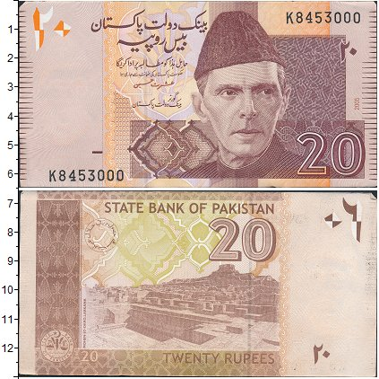 Картинка Боны Пакистан 20 рупий  0