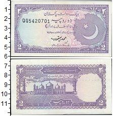 Изображение Банкноты Пакистан 2 рупии 1985  UNC-