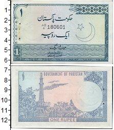 Изображение Банкноты Пакистан 1 рупия 1975  UNC-