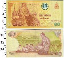 Таиланд 60 бат 0