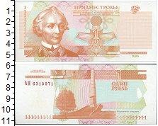 Изображение Боны Приднестровье 1 рубль 2000  UNC- Суворов