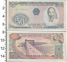 Изображение Банкноты Вьетнам 50 донг 0  UNC- Портрет Хо Ши Мина.