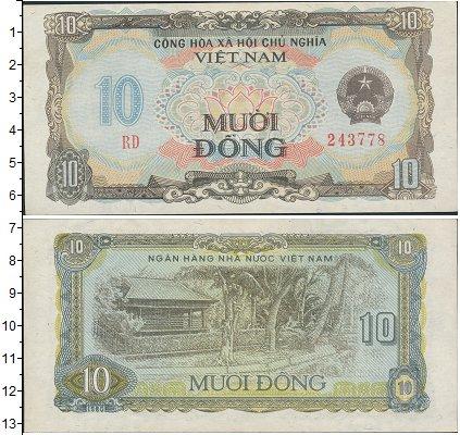 Картинка Боны Вьетнам 10 донг  0