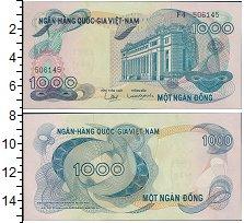 Изображение Банкноты Вьетнам 1000 донг 0  UNC- Здание