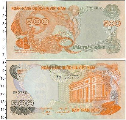 Картинка Боны Вьетнам 500 донг  0