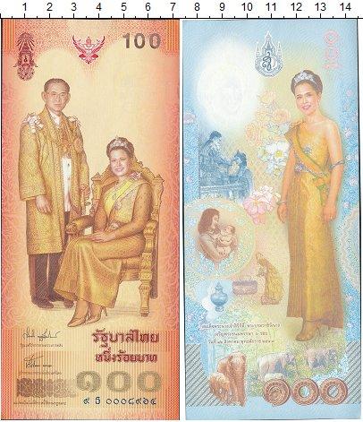 Изображение Боны Таиланд 100 бат 2004  UNC- Король Рама IX и Кор