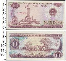 Изображение Боны Вьетнам 10 донг 0  UNC- Башня с флагом. Мост