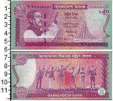 Изображение Банкноты Бангладеш 80 така 2011  UNC