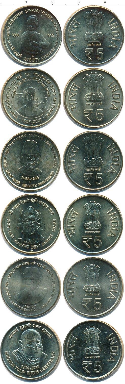 Картинка Наборы монет Индия Индия 2007-2014 Медно-никель 0