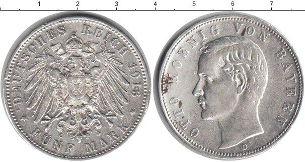 Картинка Монеты Бавария 5 марок Серебро 1913