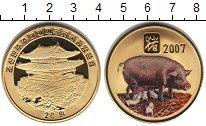 Изображение Монеты Северная Корея 20 вон 2007  UNC- Год кабана