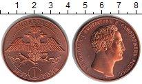 Изображение Монеты Россия Монетовидный жетон 0 Медь UNC- Николай I
