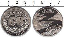 Изображение Мелочь Україна 5 гривен 2013 Медно-никель UNC-