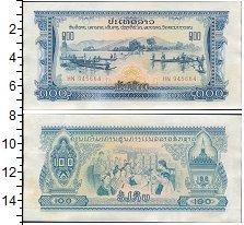 Изображение Банкноты Камбоджа 100 риель 0  UNC- Лодки